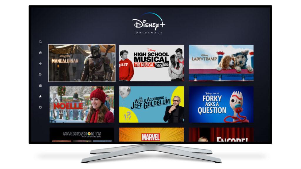 Disney Plus UK - DLS Tech